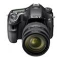 Sony Alpha SLT-A77Q II