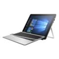 HP Elite x2 1012 G2 Silver (1LV19EA)