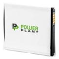 PowerPlant DV00DV6133