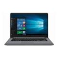 Asus VivoBook X510UF Grey (X510UF-BQ004)