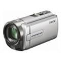 Sony DCR-SX45E Silver
