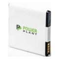 PowerPlant Аккумулятор для HTC G17 (1750 mAh) - DV00DV6142