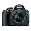 Nikon D3100 18-55 II Kit
