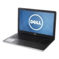Dell Inspiron 5567 (5567-6073) WHITE