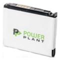 PowerPlant DV00DV6170