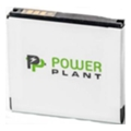 PowerPlant DV00DV6129