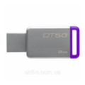 Kingston 8 GB USB 3.1 DT50 (DT50/8GB)