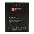 ExtraDigital Аккумулятор для Sony Ericsson BST-33 (750 mAh) - BMS6349