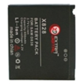ExtraDigital Аккумулятор для Samsung SGH-X828 (650 mAh) - BMS6340