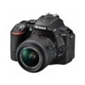 Nikon D5500 kit (18-55mm VR)