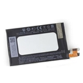 PowerPlant Аккумулятор для HTC BN07100 ONE (2300 mAh) - DV00DV6188