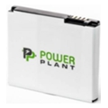 PowerPlant DV00DV6120
