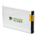 PowerPlant DV00DV6167