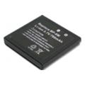ExtraDigital Аккумулятор для Nokia BP-6M (1000 mAh) - DV00DV1187