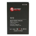 ExtraDigital Аккумулятор для HTC Desire S (1450 mAh) - BMH6202