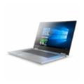 Lenovo YOGA 720-15IKB (80X70071PB) Platinum Silver