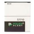 PowerPlant Samsung S7710 (EB485159LA) 1700mAh (SM170111)