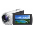 Sony HDR-CX250E White