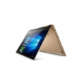 Lenovo YOGA 720-13 IKB (80X6004LPB) Copper