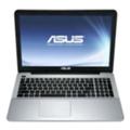 Asus X555LD (X555LD-XO126D)