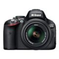 Nikon D5100 18-55 VR+55-200 VR Kit