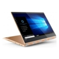 Lenovo YOGA 920-13IKB (80Y7006UPB) Copper
