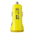 Baseus 2.1A Dual USB Car Charger Sport Yellow (CCALL-CR0Y)