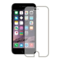 QUB iPhone 6 Glass (QB 0.2 IP6)