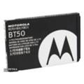 ExtraDigital Аккумулятор для Motorola BT50 850 mAh (BMM6384)