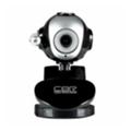 CBR CW 808M (Silver)