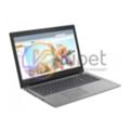 Lenovo IdeaPad 330-15 Platinum Grey (81DC009BRA)