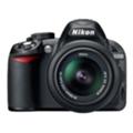 Nikon D3100 18-55VR + 55-200VR Kit