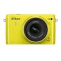 Nikon 1 S2 kit (11-27.5mm)