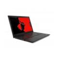 Lenovo ThinkPad L580 (20LW000WPB)